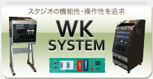 wk-system